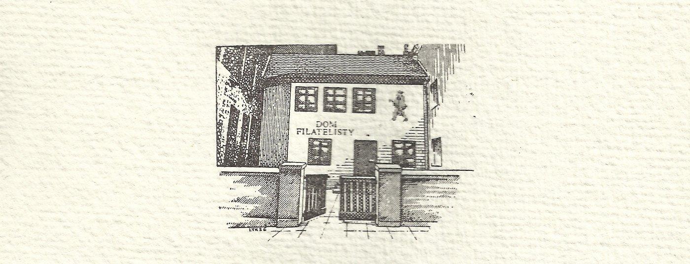 Historyczna siedziba okręgu przy ulicy <strong>Rabiańskiej </strong>